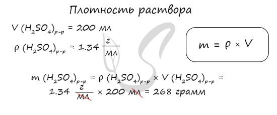 Задача на плотность