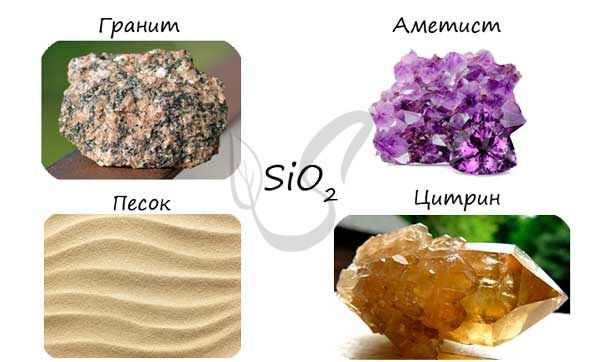 Гранит, аметист, цитрин и песок