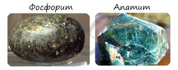 Фосфорит и апатит